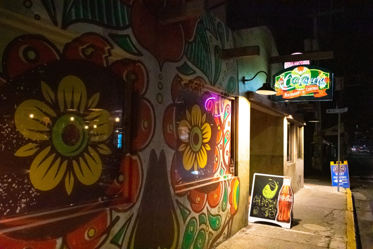 Calavera Restaurant and Cantina on Calle Loiza in Santurce, Puerto Rico | SBPR